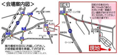 LMIGHTYEX-Y様邸地図0001