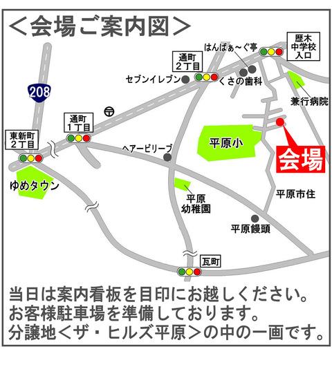 1-LMIGHTYEX-平原地図1枚