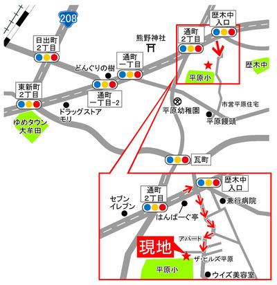 LMIGHTYEX-平原塚本邸地図