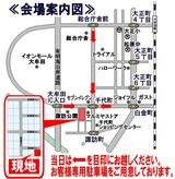 木村様邸地図