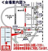A様邸地図[1]