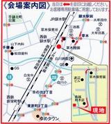 11草木地図