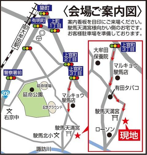 20M様邸地図