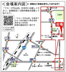 今山map