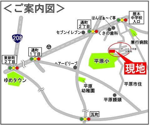 6平原地図1枚_(2)