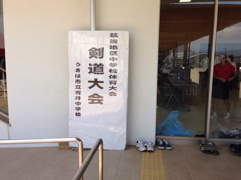 2016_07_23_10_55_34