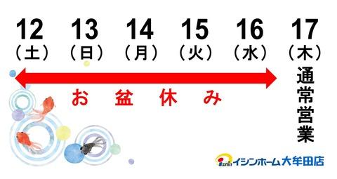 LMIGHTYEX-無題