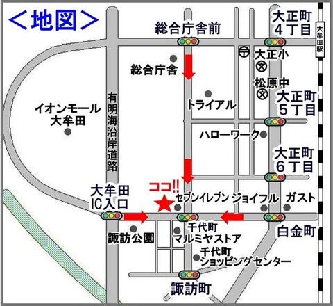 小浜地図0001