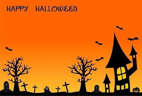 halloween-2011-500