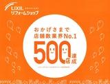 EPSON010 (2)
