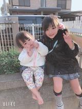 写真 2019-04-05 9 22 26