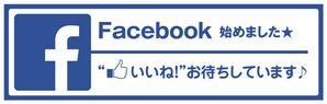 facebook_smg_web