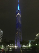 写真 2016-10-08 20 35 20