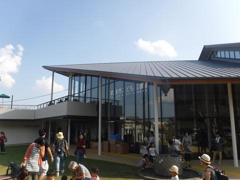 �武雄市子供図書館 1