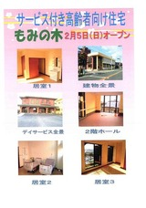 SCAN1517_001