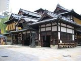 300px-Dogo_Hot_Spring1(Matsuyama_City)