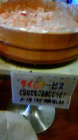201101221646001