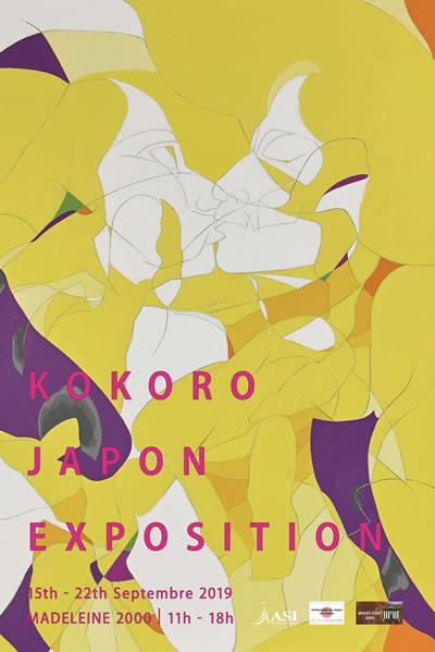 KOKOROJAPON展2019主催(一社)ASI1
