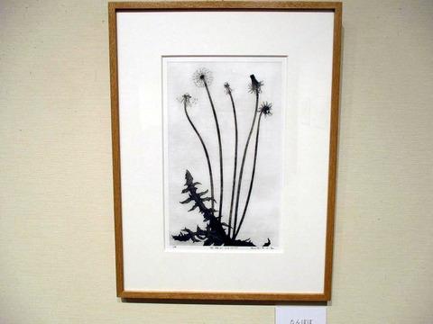 久保田信子展(紙版画・コートギャラリー国立)6