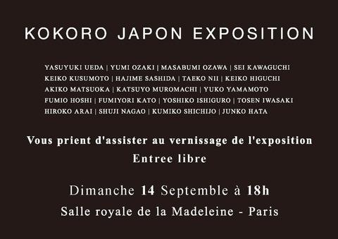 KOKOROJAPON展2019主催(一社)ASI3