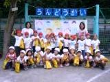 20071006_2