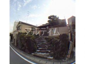 京都 賃貸 貸家