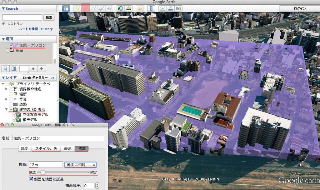 模型屋と3DCAD : Google Earthで...