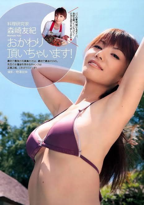 morisaki-yuki2-17