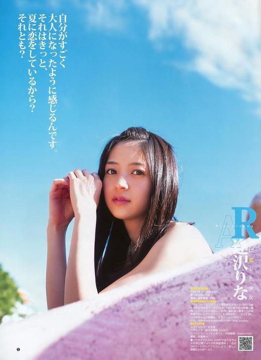 aizawarina-18