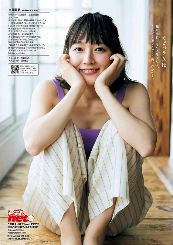 riho-yoshioka17-2
