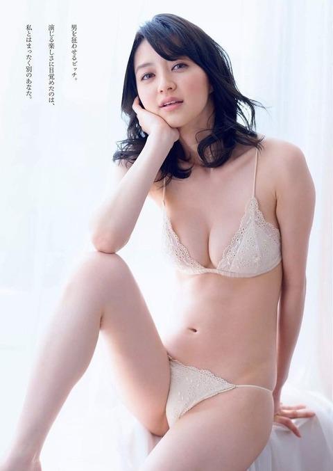 aizawarina-14