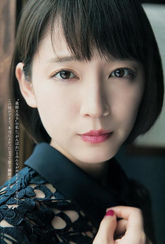 riho-yoshioka14-1