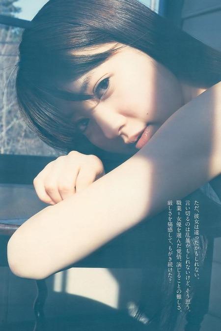 aizawarina-204