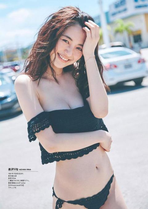aizawarina-19