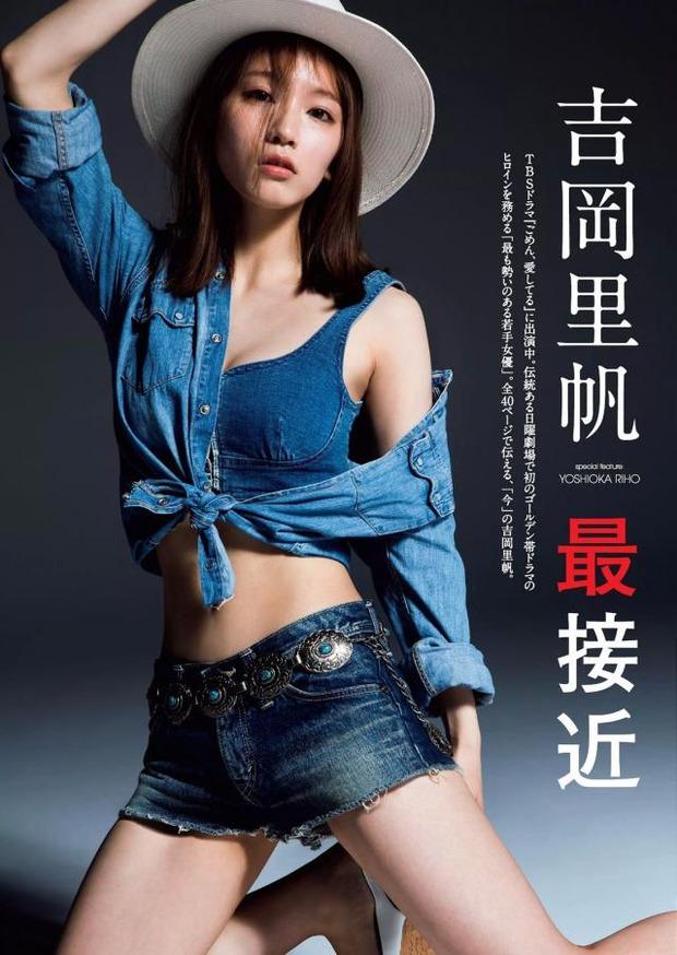2-yoshiokariho8