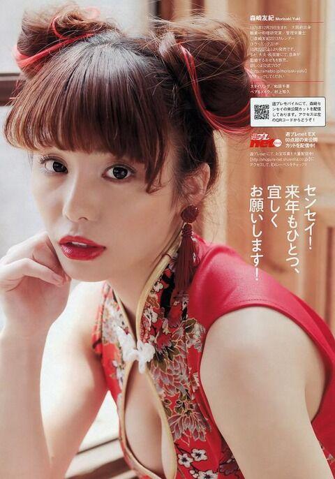 morisaki-yuki3-7