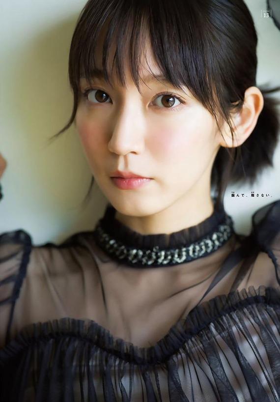 riho-yoshioka14-8