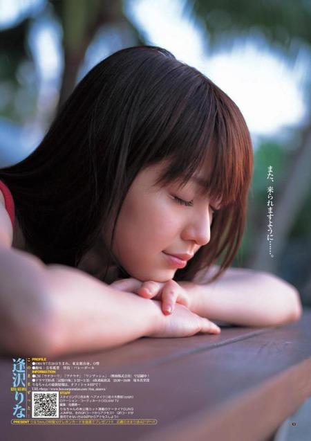 aizawarina-117