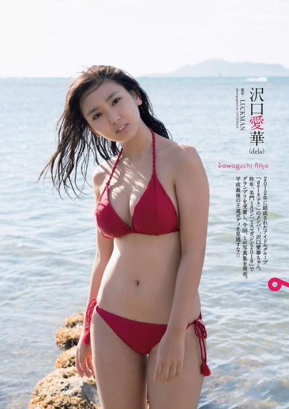 sawaguchiaika6-18