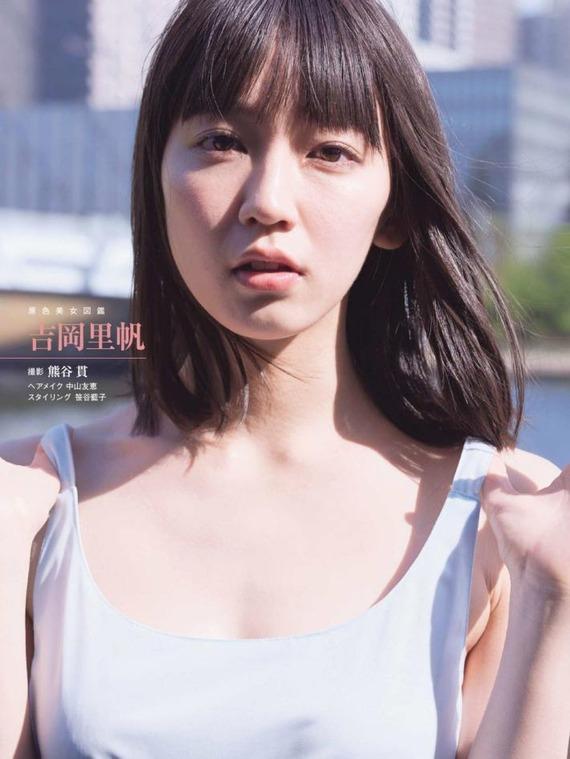 riho5-yoshioka-20