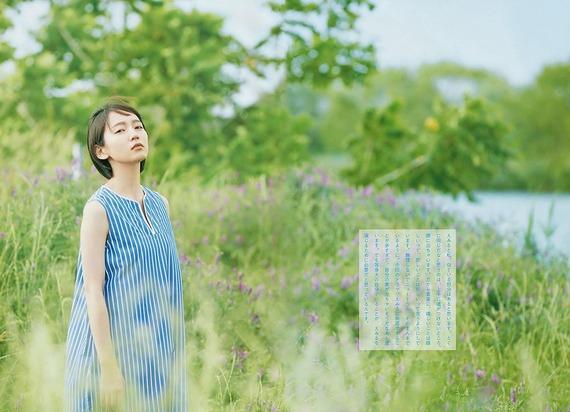 riho-yoshioka16-17