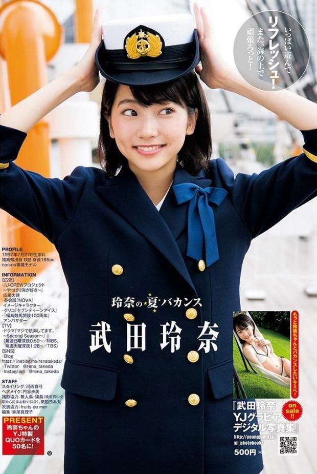 takeda-rena-7-6