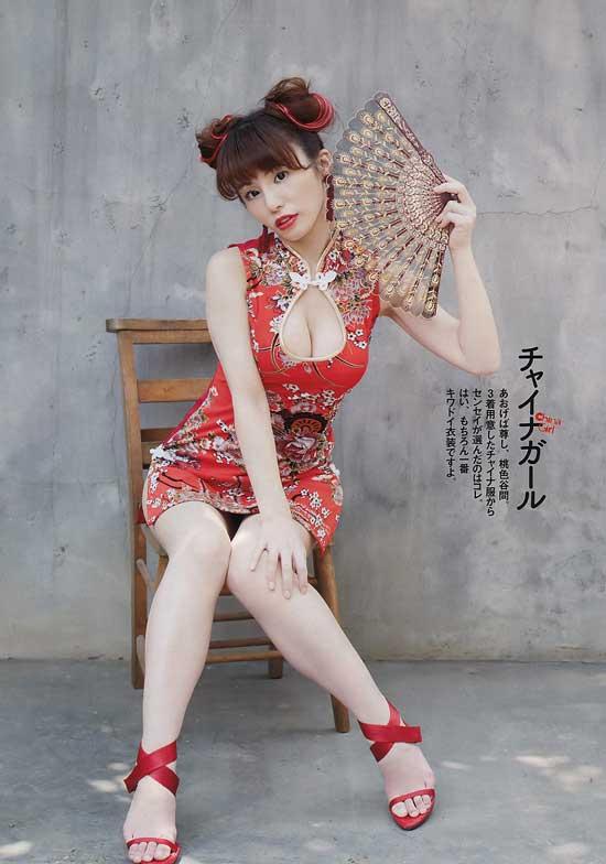 morisaki-yuki2-8