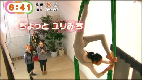 takamiyuri141206018