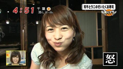 takamiyuri00014