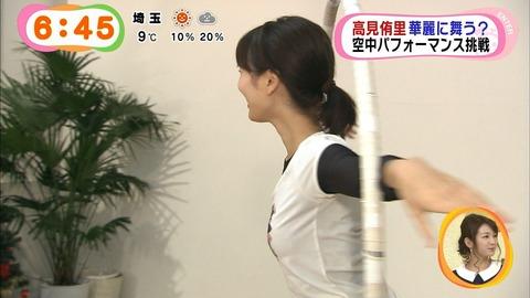takamiyuri141206010