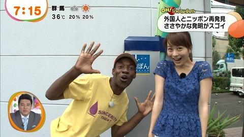 takamiyuri00019
