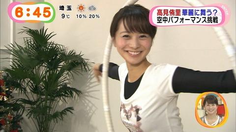 takamiyuri141206009