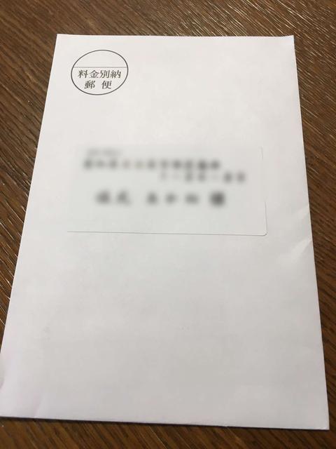 宛先_bokashi