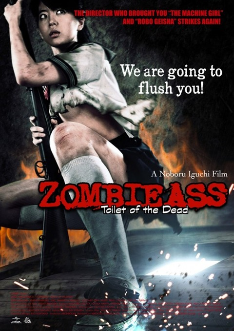 Zombie-ass-poster